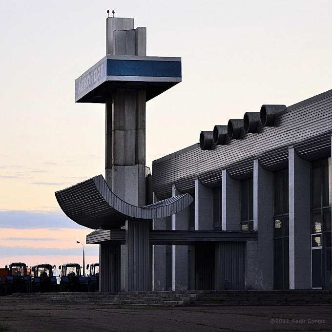 Черкаський аеропорт